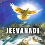 Jeevanadi songs
