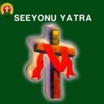 Seeyonu Yatra songs