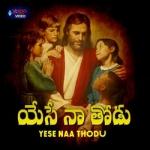 Yese Na Thodu songs