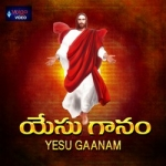 Yesu Gaanam songs