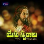 Yesu Swaralu songs