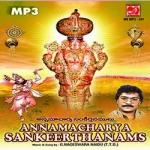 Annamacharya Sankeerthanams songs