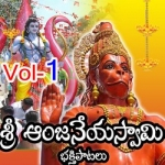 Sri Anjaneya Bhakthi Patalu - Vol 1 songs