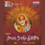 Sai Sindhu Pravaham songs