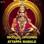 Ayyappa Namalu songs