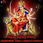 Peddamma Thalli Bhakti Patalu songs