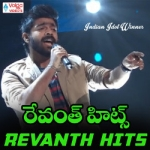 Revanth Hits songs