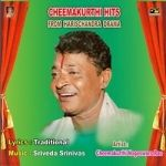 Cheemakurthi Hits (Harischandra) songs