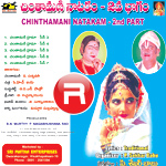 Chinthamani Natakam Vol - 2 songs