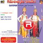 Gayopakhyanam (Natakam) drama