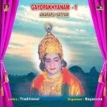 Gayopakhyanam Vol - 1 (Amarapu Sathyam) drama
