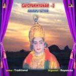 Gayopakhyanam Vol - 2 (Amarapu Sathyam) drama