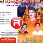 Sathya Harischandra (Varanasi) songs