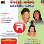 Satya Harischandra (Varanasi Scene Chemakurthi) drama