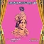 Shanmukhi Anjaneya Raju Hits drama