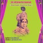 Sri Krishna Rayabharam - Shanmuki Anjaneya Raju drama