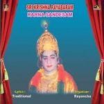 Sri Krishna Rayabharam And Karna Sandasam songs