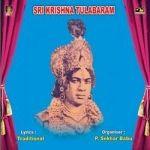 Sri Krishna Thulabharam (Shanmuka) songs