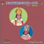 Sri Ramanjaneya Yuddham drama