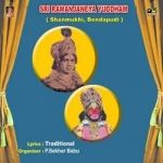 Sri Ramanjaneya Yuddham (Shanmukhi Bendapoodi) drama