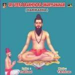Sri Veerabramandra Swamy Kalyanam (Harikadha) songs