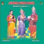 Jayamma Burra Katha (Bobbili Yuddam) - Vol 1 songs