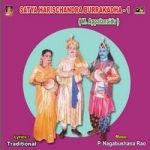 Satya Harischandra Burra Katha (M. Appalanaidu) - Vol 1 songs