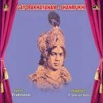 Gayopakhyanam - Shanmukhi drama