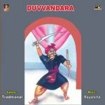 Duvvandara songs