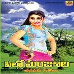 Pillo Manjulla songs