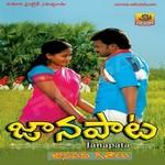 Janapata songs