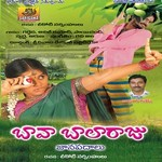 Bavo Bala Raju songs