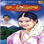Raaoo Sujatha songs