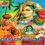 Akkal Dhar Banjara (Lambadi-Folk) songs