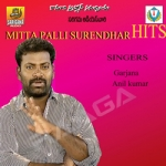 Mitta Palli Surendhar Hits songs