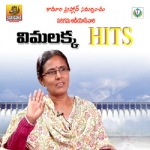Vimalakka Hits (2012) songs