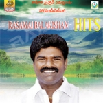 Rasamai Balakishan Hits songs