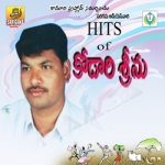 Kodari Srinu Hits songs