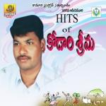 Kodari Srinu Hits songs