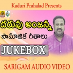 Daruvu Anjanna Hits songs