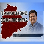 Deshapati Srinivas Hits songs