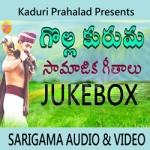Golla Kuruma Songs songs