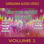 Janapada Dj Songs - Vol 1 songs