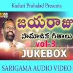 Jayaraju Hit Songs songs
