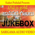 Old Is Gold Janapada Geethalu songs