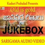 Old Is Gold Janapada Geethalu songs