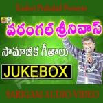 Warangal Srinivas Hits songs