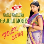 Gallu Galluna Gajulu Moge songs