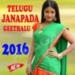 Telugu Janapada Geethalu 2016 songs