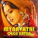 Mynavathi Oggu Katha songs